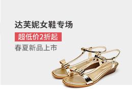 越中国越时尚-水晶中国风